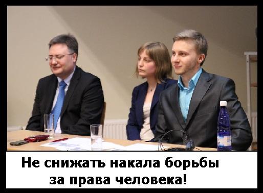 TSybulenko-Rybachenko-i-Kopylkov
