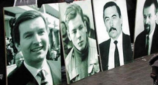 Пропавшие белорусы Виктор Гончар, Дмитрий Завадский, Юрий Захаренко и Анатолий Красовский. Фото: Гугл.