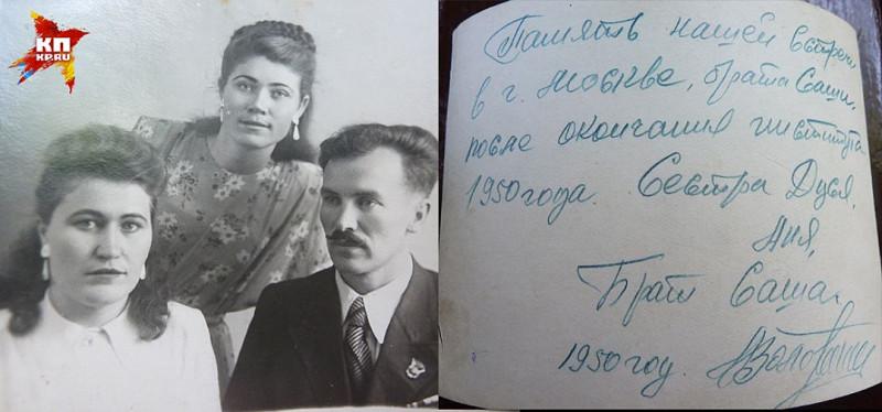 """Братья и сестры. Москва, 1950... Фото: """"Комсомольская правда""""."""
