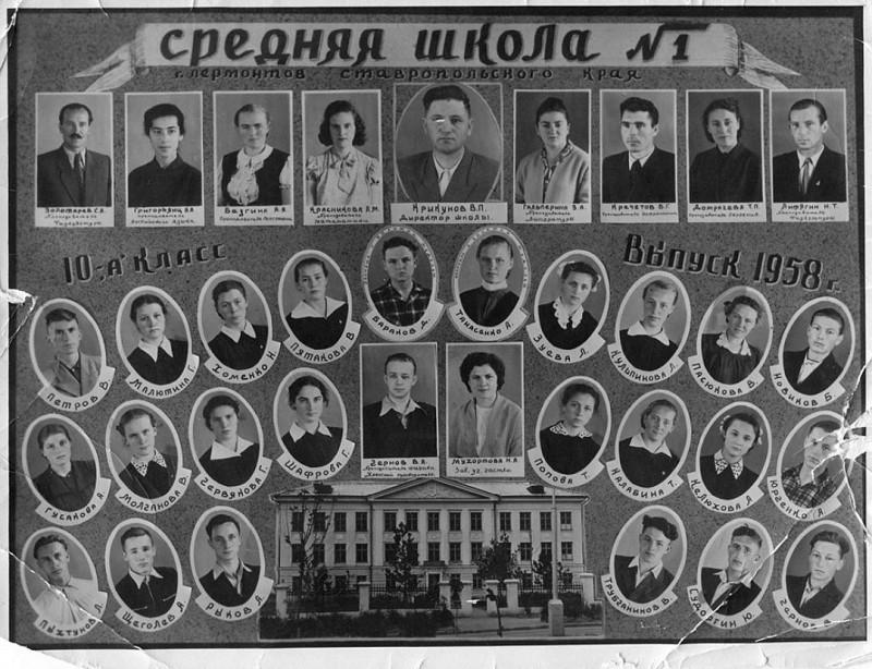 """Семен Золотарев - крайний слева в верхнем ряду. Фото: """"Комсомольская правда""""."""
