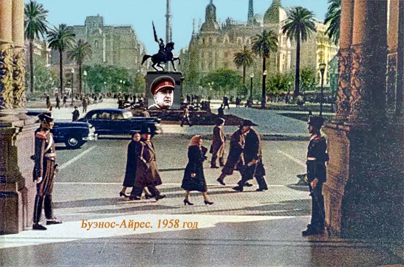 Лаврентий Павлович Берия в аргентинских прериях, точнее, в шумном и многолюдном Буэнос-Айресе. Коллаж: Гугл.