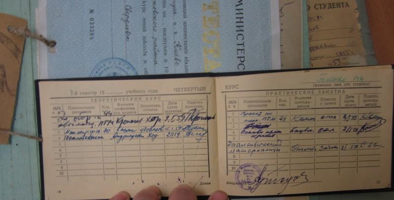 Зимняя сессия студента Биенко, январь 1959-го. Фото: Гугл.