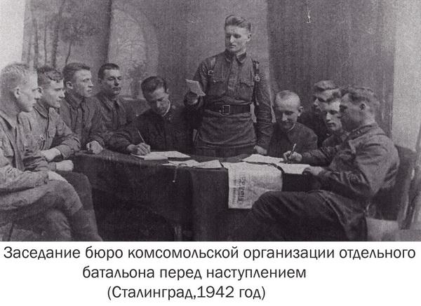 В центре стоит Иван Микулович. Фото: Википедия.