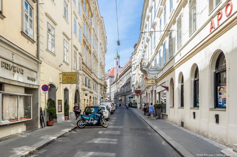 Эх, хорошо в Вене, друзья мои! Подробности - чуть ниже. Фото: Гугл.