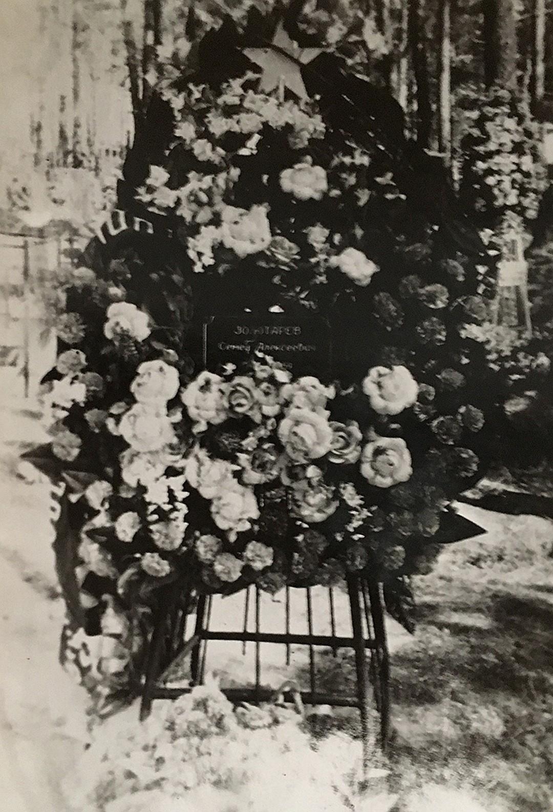 Могила Семена Золотарева на Ивановском кладбище в Свердловске. Венки, венки... Фото: Гугл.