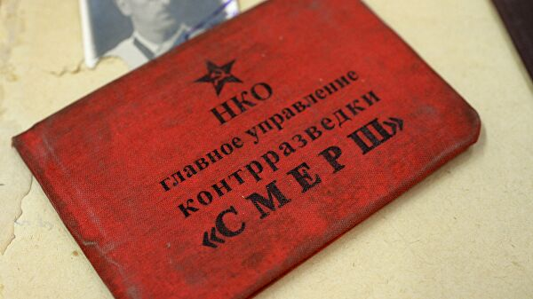 И показали Раулю Валленбергу вот такую красную книжицу. Но об этом - чуть позже. Фото: Гугл.