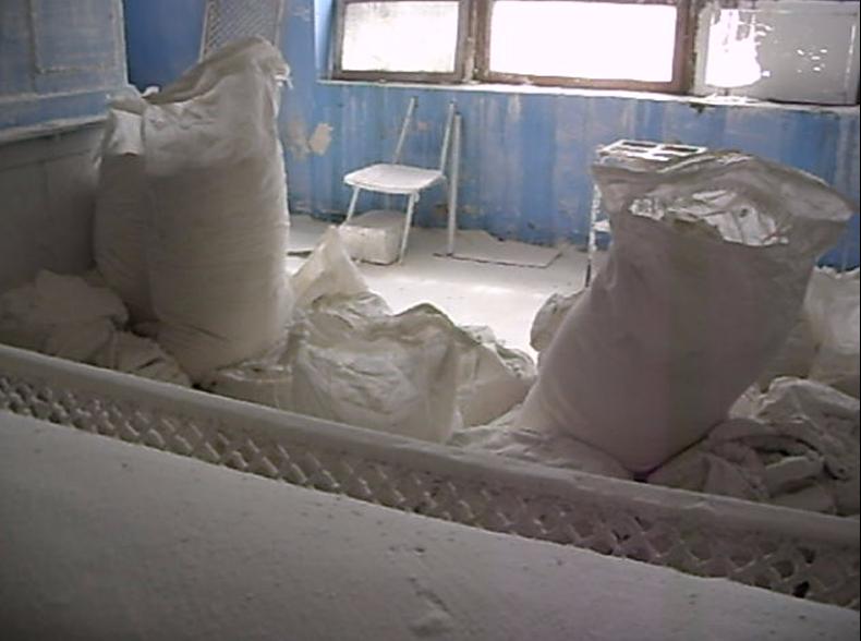 Скидельский сахарный. Как вам? Фото: Гугл.