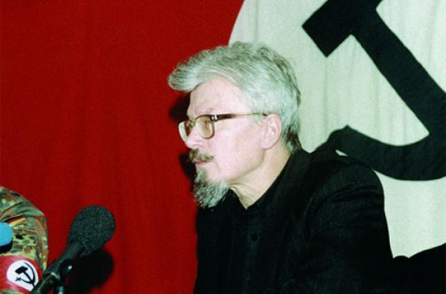 Лев Давидович имел два двойника, три тройника и один удлинитель. Фото: Гугл.