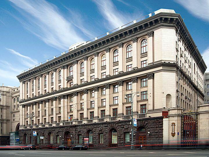 Москва, улица Тверская, 11. Этот симпатичный дом имеет отношение к нашей истории. Фото: Гугл.