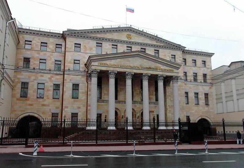 Прокуратура... И слово рокочущее, и здание внушительное. Фото: Гугл.