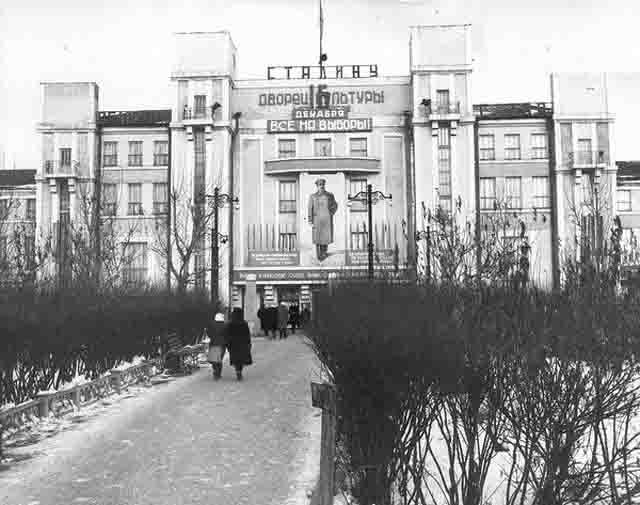 Город Серов - колоритный старый снимок. Фото: Гугл.