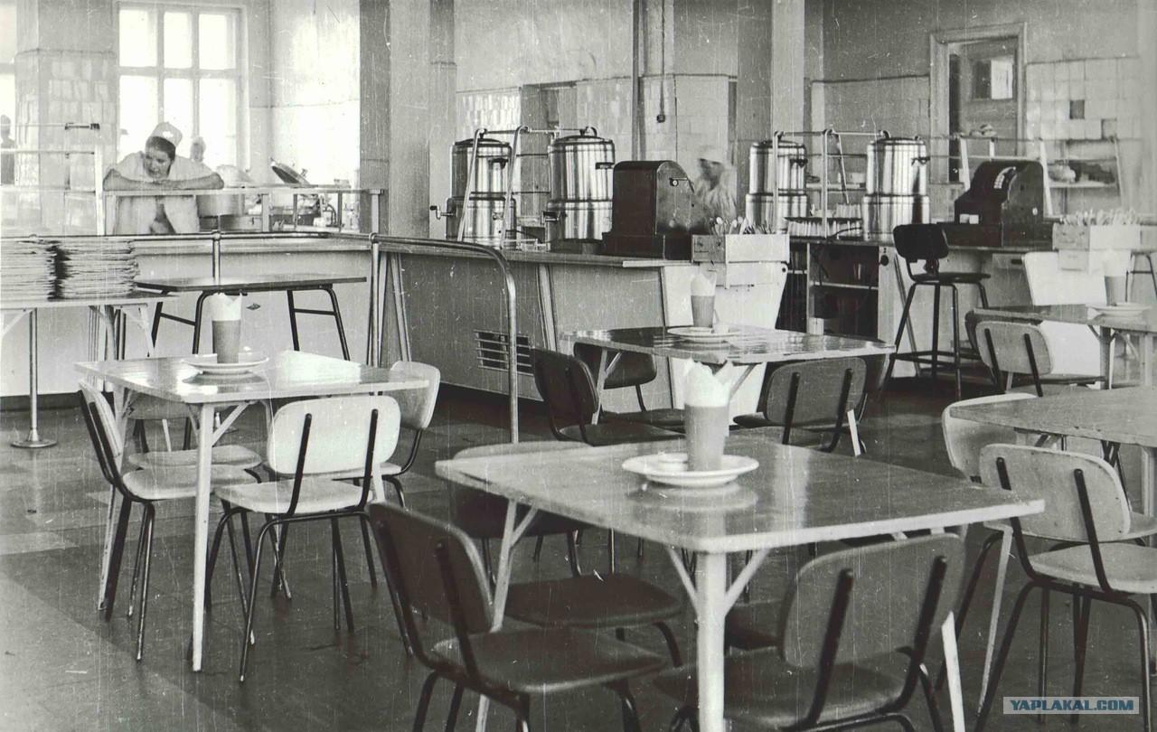 Простая советская столовая. Фото: Гугл.