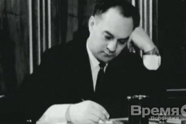 Александр Николаевич Шелепин. Фото: Время Воронежа.