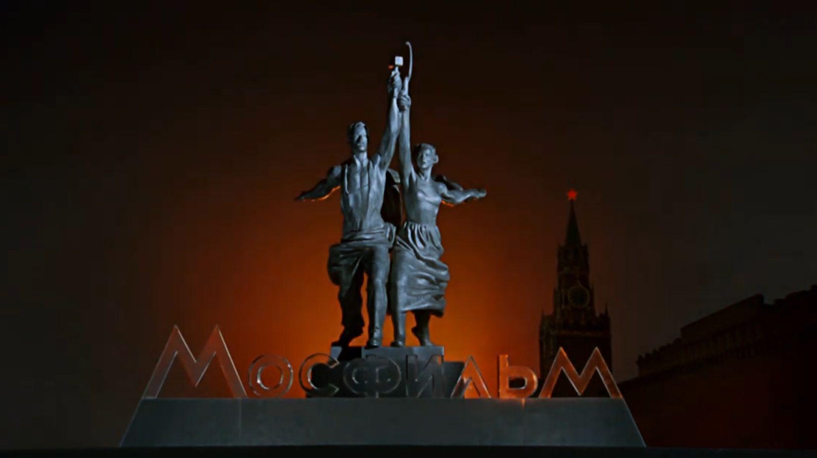 """""""Мосфильмовская"""" заставка — красиво. Фото: Гугл."""
