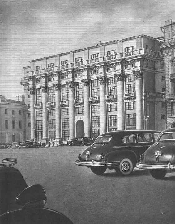 Москва, посольство США — рассадник шпионажа. Фото: Гугл.