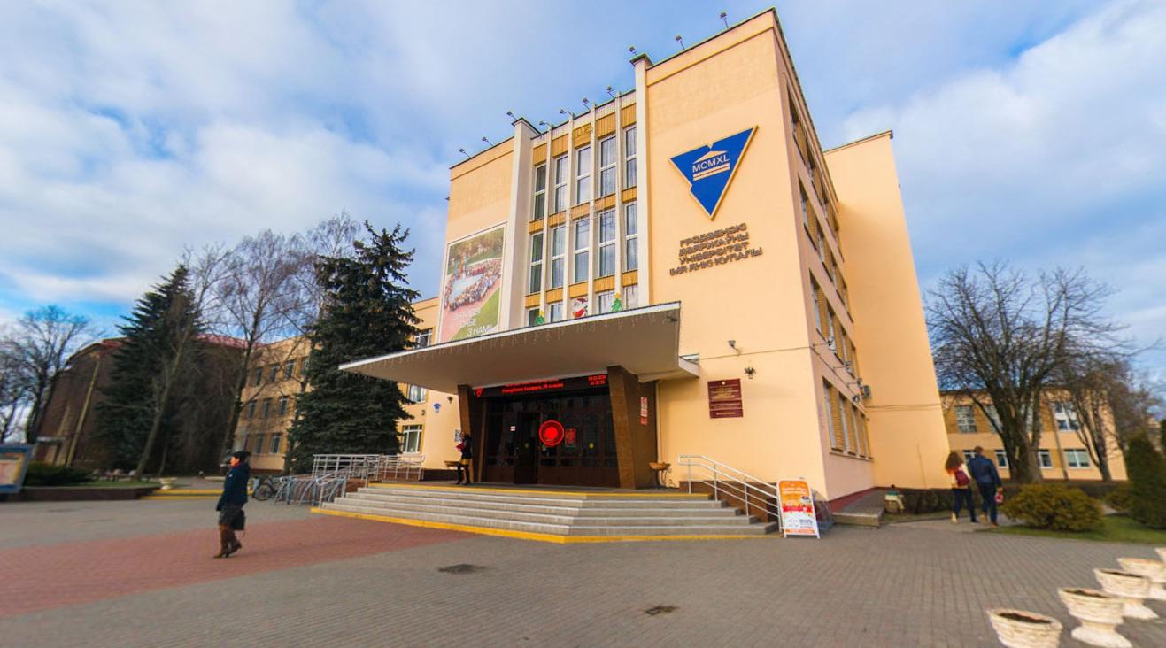 Главный корпус Гродненского госуниверситета по ул. Ожешко. Здесь в 102-м кабинете сидит таинственный человек Циунчик. Или не здесь? Фото: Гугл.