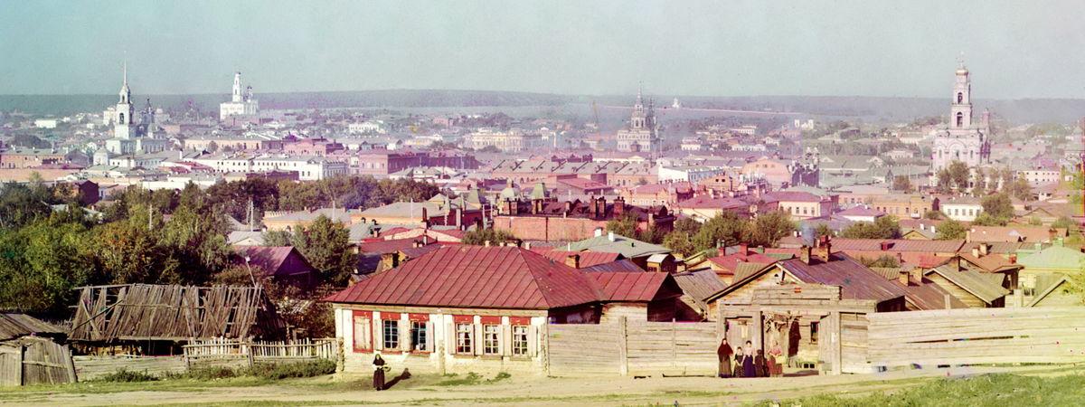 И это тоже — Свердловск. Фото: Гугл.
