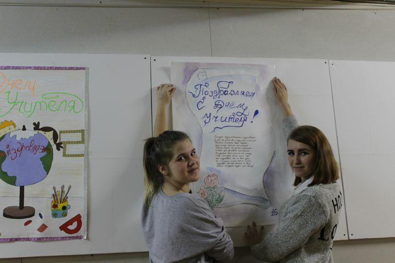 Так могло выглядеть настенное творчество, например, в школе. Фото: Гугл.