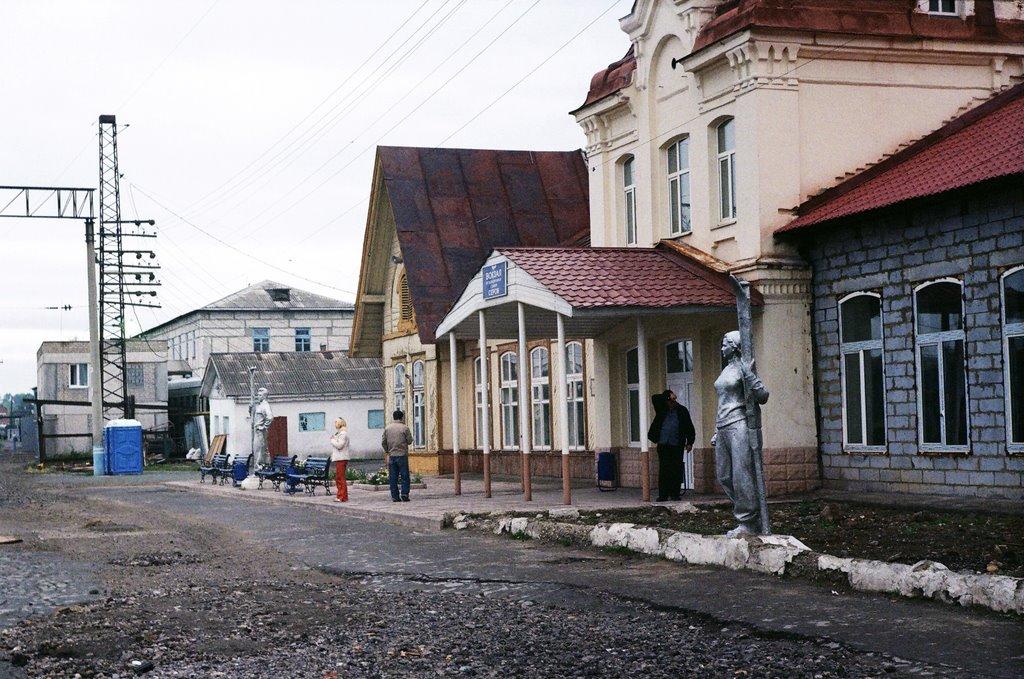 Город Иванов... А нет, все-таки город Серов. Фото: Гугл.