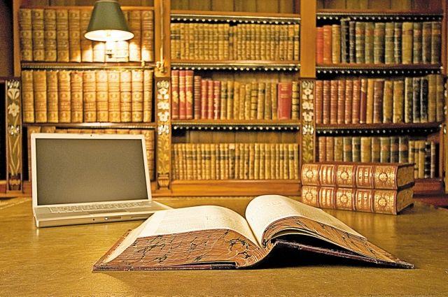Книги — это навсегда. Фото: Гугл.