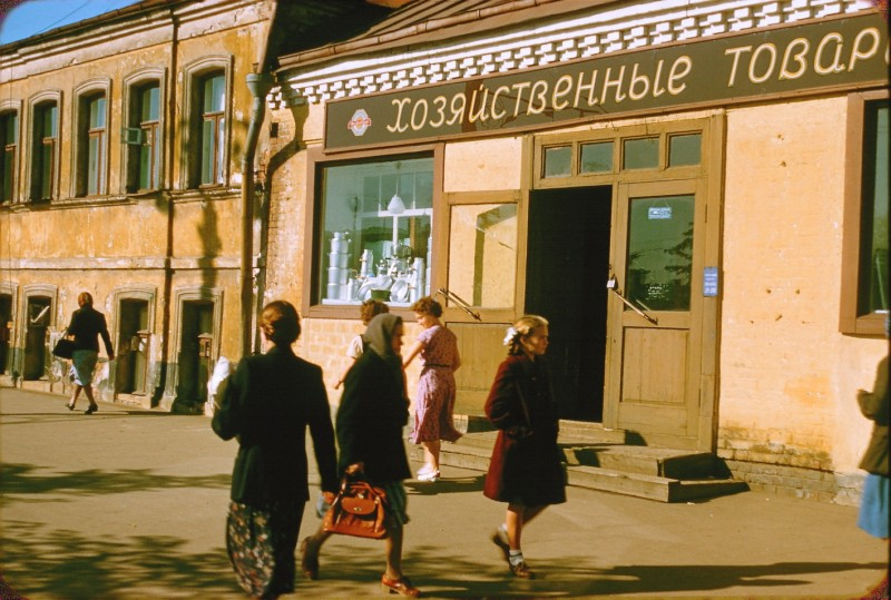 Хозмаг где-то в СССР. 1956 год.