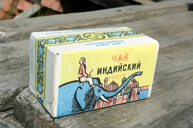 """Чай """"со слоном"""". Дифцит. Фото: Гугл."""