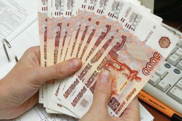 Возврат подарочного сертификата практика судебная в Чердыни,Белогорске
