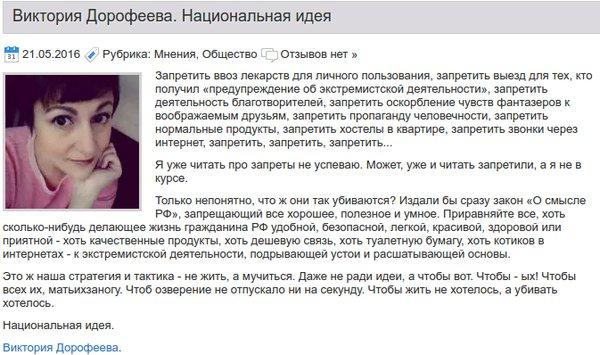 С 1 июня Украина может возобновить экспорт электроэнергии в Беларусь и Молдову, - Насалик - Цензор.НЕТ 7745