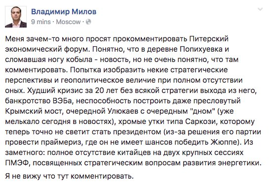 Санкции ЕС против России будут продлены на следующий срок, - Туск - Цензор.НЕТ 1077
