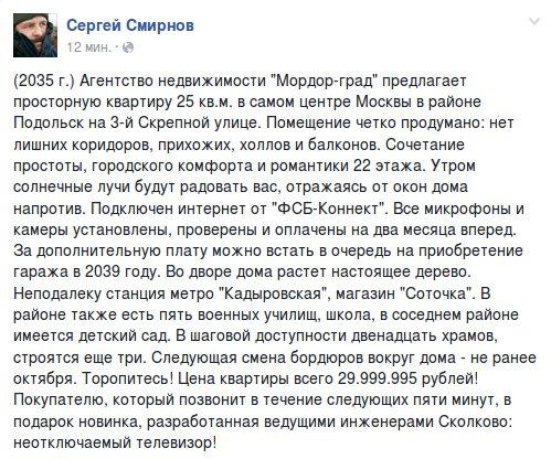 Замглавы Госслужбы по вопросам труда Бардонов попался на взятке (обновлено) - Цензор.НЕТ 9564