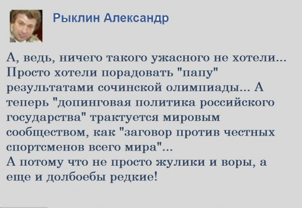 """Террористы перебросили к Докучаевску авиадесантные самоходные орудия 2С9 """"Нона-С"""", - ИС - Цензор.НЕТ 1564"""