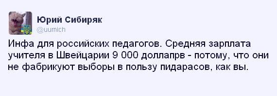 Оккупанты сконцентрировали войска вокруг важнейших военных объектов в Крыму, - Чубаров - Цензор.НЕТ 612