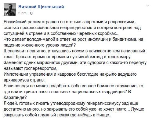 Обнаружен план российской базы в Клинцах близ границы с Украиной, - InformNapalm - Цензор.НЕТ 2866