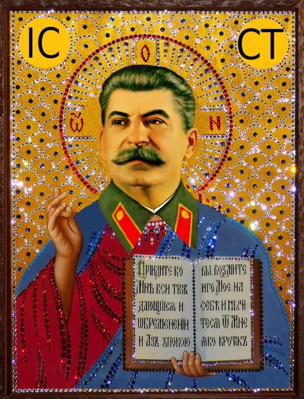 Епифанию вручили Томос об автокефалии украинской церкви - Цензор.НЕТ 4673