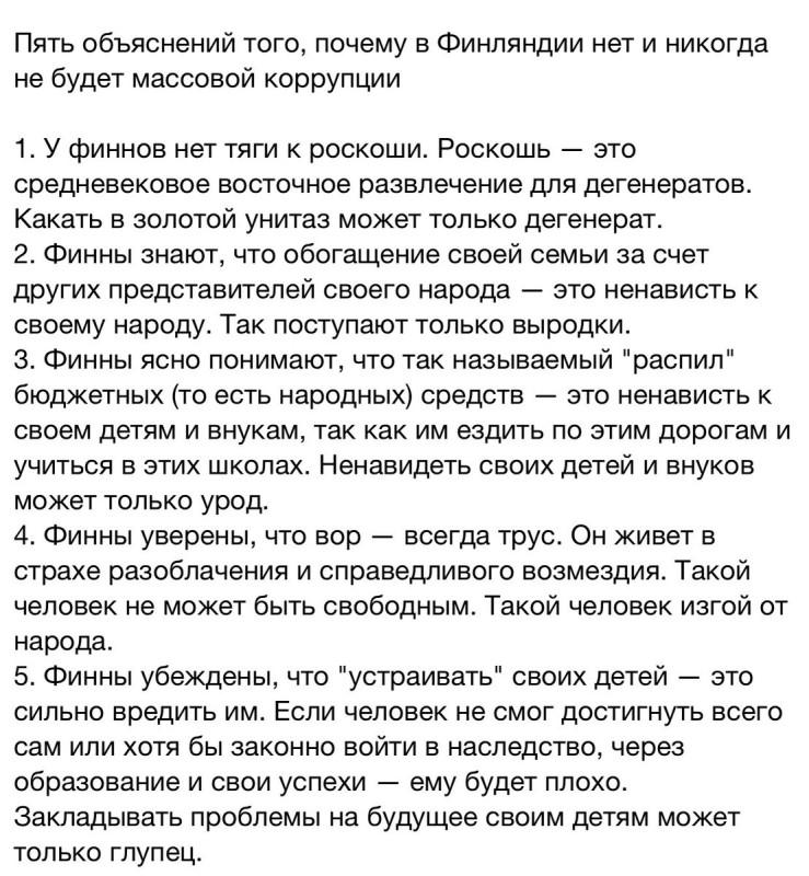 На встрече на Кипре украинская сторона назвала 3-4 приоритетные дела, относительно которых требуются данные, - замгенпрокурора Енин - Цензор.НЕТ 1777