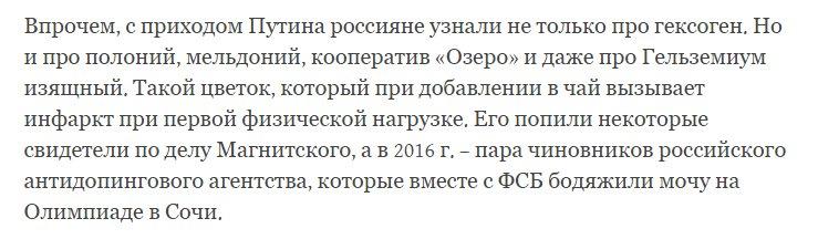 Оккупанты разворовывают военное и гражданское имущество на Донбассе, - разведка - Цензор.НЕТ 5570