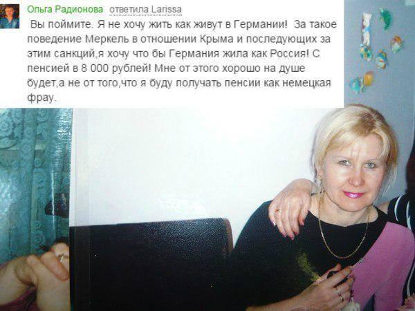 В Раде предложили обязать телеканалы выпускать 75% новостей на украинском языке - Цензор.НЕТ 8021