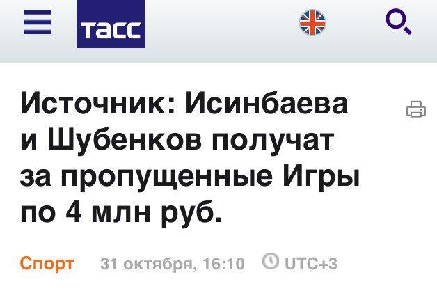 Россия представляет растущую угрозу стабильности Великобритании, - глава контрразведки МІ5 - Цензор.НЕТ 7341