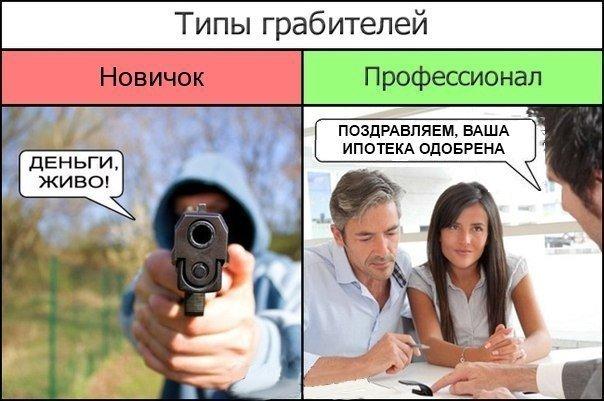 """Рада сегодня рассмотрит усовершенствование процедуры выдачи потребительских кредитов, изменения в """"закон Савченко"""" и запрет на временное изъятие серверов - Цензор.НЕТ 6254"""