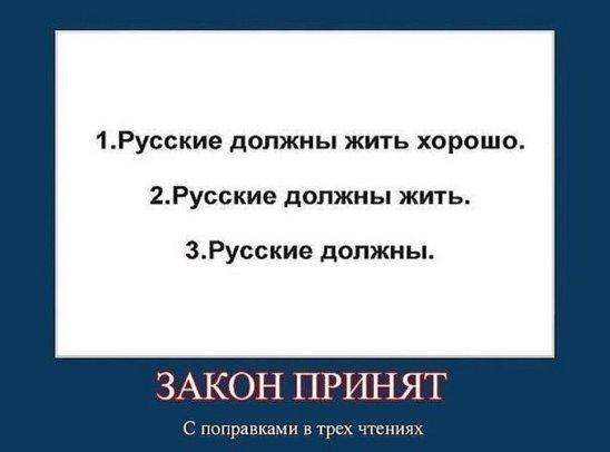 """Суд оставил подозреваемого в убийстве трех участников Майдана экс-""""беркутовца"""" Белова под ночным домашним арестом - Цензор.НЕТ 8875"""