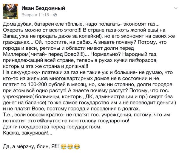 """На сайте """"Укрзализныци"""" теперь можно пожаловаться на сервис и коррупцию чиновников - Цензор.НЕТ 5138"""