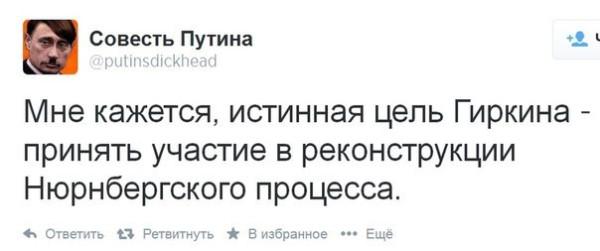 МИД призвал страны ООН консолидировать усилия: Действия России в отношении Украины являются агрессией - Цензор.НЕТ 979
