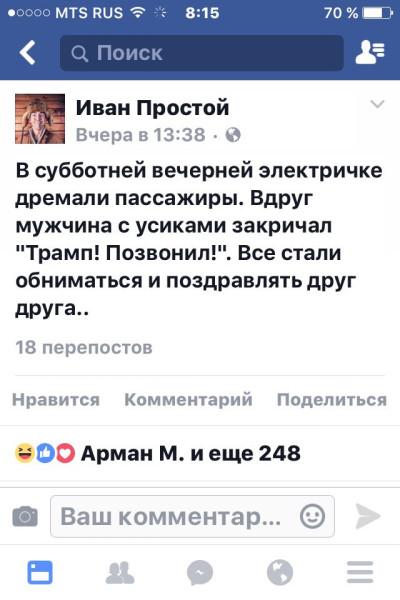 Тандит: Я не сомневаюсь, что Порошенко и Меркель во время встречи в Германии обсудят вопрос освобождения украинских заложников - Цензор.НЕТ 1187
