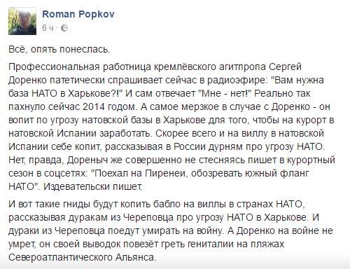 Миссия ОБСЕ проверяет сообщения о многочисленных жертвах среди гражданского населения Авдеевки и Донецка, - Хуг - Цензор.НЕТ 5504