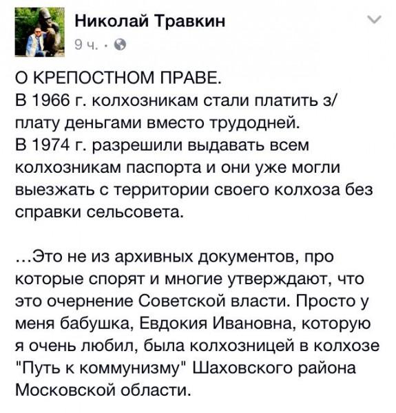 """Порошенко приветствует решение Киевсовета выделить земучасток для Мемориала """"Революции достоинства"""" на аллее Героев Небесной сотни - Цензор.НЕТ 3908"""