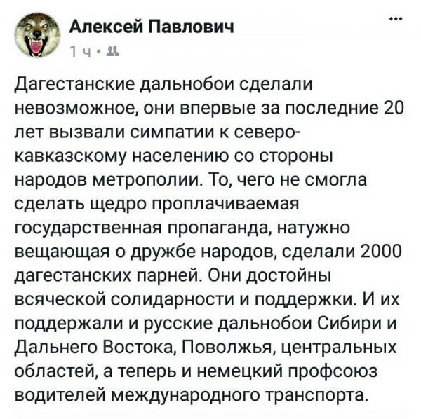 Переданных из оккупированного Крыма заключенных распределят по тюрьмам Украины на будущей неделе, - замминистра юстиции Чернышов - Цензор.НЕТ 3494
