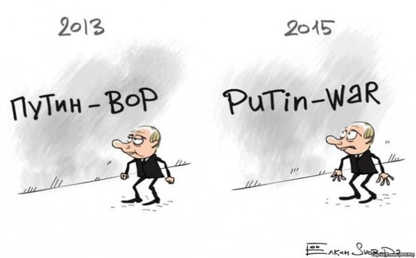 Аброськин разоблачил очередную попытку дискредитации ВСУ относительно преступлений в Артемовске - Цензор.НЕТ 5908