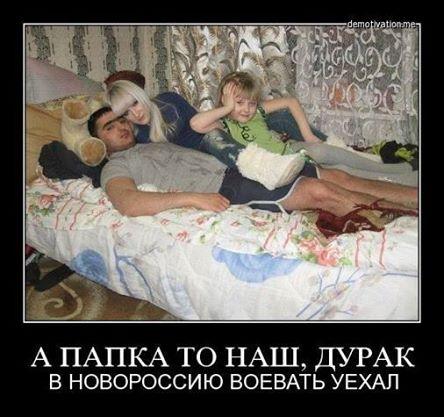 Террористы накапливают силы и бронетехнику в Донецке, Ясиноватой и Иловайске, - ИС - Цензор.НЕТ 5044