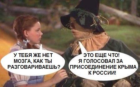 """Психолог Екатерина Проноза: """"Один вернувшийся с фронта военный сказал: """"Нашим женам теперь придется знакомиться с нами заново"""" - Цензор.НЕТ 5367"""