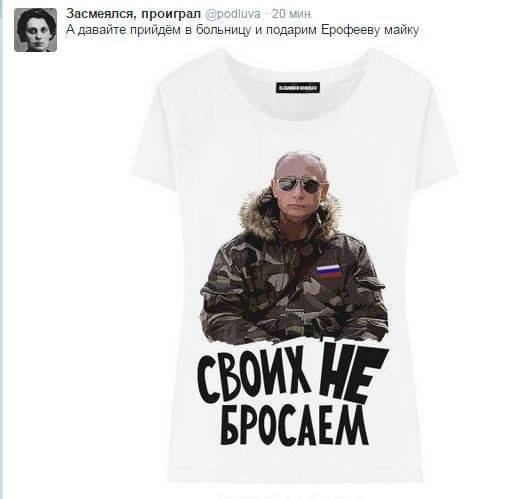 Россия не ведет с Украиной никаких переговоров по задержанным спецназовцам, - Наливайченко - Цензор.НЕТ 9972